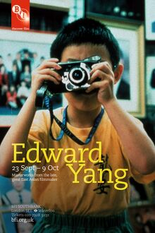Poster for Edward Yang Season at BFI Southbank (23 Sept - 9 Oct 2011)